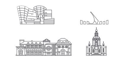 Russia, Belgorod line travel skyline set. Russia, Belgorod outline city vector panorama, illustration, travel sights, landmarks, streets.