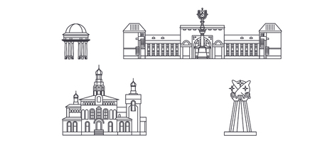 Russia, Birobidzhan  line travel skyline set. Russia, Birobidzhan  outline city vector panorama, illustration, travel sights, landmarks, streets. Illusztráció