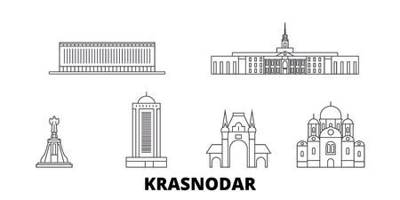Russia, Kransodar City line travel skyline set. Russia, Kransodar City outline city vector panorama, illustration, travel sights, landmarks, streets.