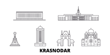 Russia, Kransodar City line travel skyline set. Russia, Kransodar City outline city vector panorama, illustration, travel sights, landmarks, streets.