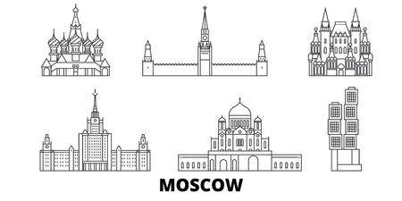 Rusia, Moscú, la línea del horizonte de viaje. Rusia, Moscú esquema panorama vectorial de la ciudad, ilustración, lugares turísticos, monumentos, calles.
