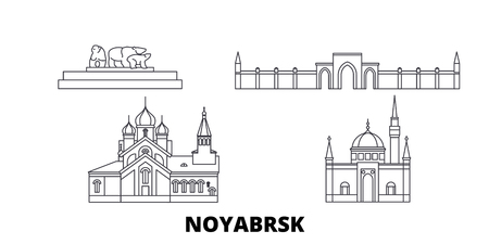 Russia, Noyabrsk  line travel skyline set. Russia, Noyabrsk  outline city vector panorama, illustration, travel sights, landmarks, streets.