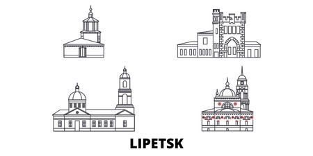 Russia, Lipetsk  line travel skyline set. Russia, Lipetsk  outline city vector panorama, illustration, travel sights, landmarks, streets.