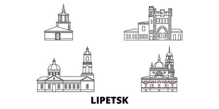Russia, Lipetsk  line travel skyline set. Russia, Lipetsk  outline city vector panorama, illustration, travel sights, landmarks, streets.
