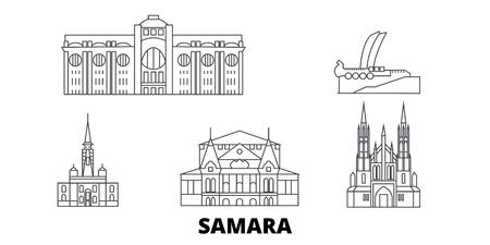 Rusia, Samara, la línea del horizonte de viaje. Rusia, Samara esquema panorama vectorial de la ciudad, ilustración, lugares turísticos, monumentos, calles. Ilustración de vector