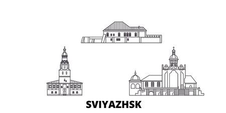 Russia, Sviyazhsk line travel skyline set. Russia, Sviyazhsk outline city vector panorama, illustration, travel sights, landmarks, streets.