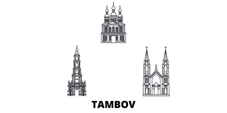 Russia, Tambov line travel skyline set. Russia, Tambov outline city vector panorama, illustration, travel sights, landmarks, streets.
