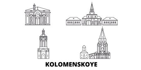 Rusia, Kolomenskoye, Iglesia de la Ascensión, la línea del horizonte de viaje. Rusia, Kolómenskoye, Iglesia de la Ascensión esquema panorama vectorial de la ciudad, ilustración, lugares turísticos, monumentos, calles.