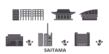 Japan, Saitama flat travel skyline set. Japan, Saitama black city vector panorama, illustration, travel sights, landmarks, streets. 일러스트