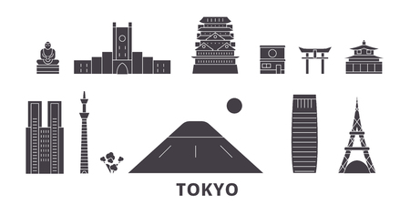 Japan, Tokyo flat travel skyline set. Japan, Tokyo black city vector panorama, illustration, travel sights, landmarks, streets. Illustration