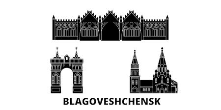 Russia, Blagoveshchensk flat travel skyline set. Russia, Blagoveshchensk black city vector panorama, illustration, travel sights, landmarks, streets. Çizim