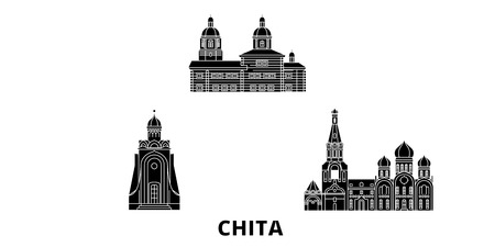 Russia, Chita flat travel skyline set. Russia, Chita black city vector panorama, illustration, travel sights, landmarks, streets. 일러스트