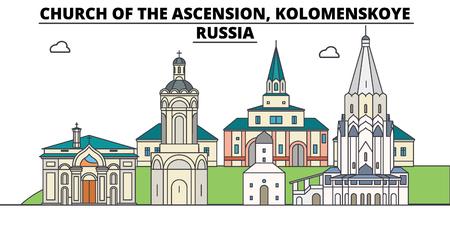 Russia , Kolomenskoye, Church Of The Ascension, flat landmarks vector illustration. Russia , Kolomenskoye, Church Of The Ascension line city with famous travel sights, design skyline.