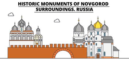 Russland, Nowgorod, flache Sehenswürdigkeiten-Vektor-Illustration. Russland, Stadt Novgorod mit berühmten Reisesehenswürdigkeiten, Design-Skyline.