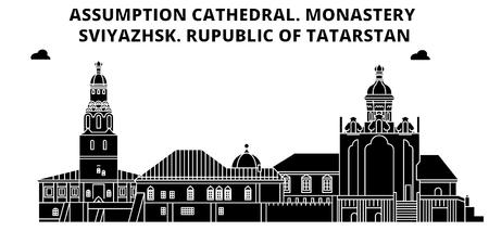 Russia, Tatarstan, Assumption Cathedral. Monastery, Sviyazhsk, flat landmarks vector illustration. Russia, Tatarstan, Assumption Cathedral. Monastery, Sviyazhsk line city with famous travel sights, design skyline. Illustration