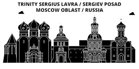 Russia , Sergiev Posad, Lavra, flat landmarks vector illustration. Russia , Sergiev Posad, Lavra line city with famous travel sights, design skyline. Ilustração