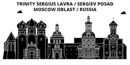 Russia , Sergiev Posad, Lavra, flat landmarks vector illustration. Russia , Sergiev Posad, Lavra line city with famous travel sights, design skyline. Illustration
