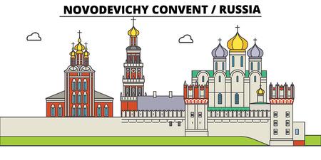 Rusia, Moscú, Convento Novodevichy, ilustración de vector de monumentos planos. Rusia, Moscú, Convento Novodevichy ciudad de línea con famosos lugares turísticos, horizonte de diseño. Ilustración de vector