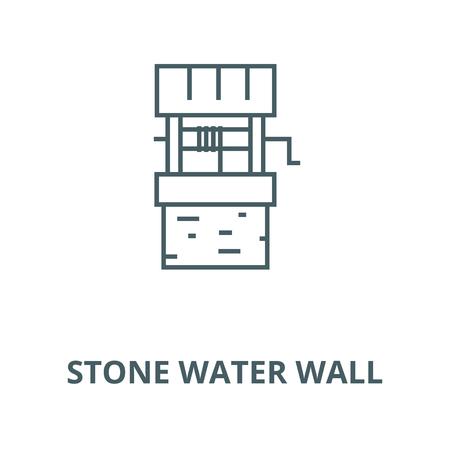 L'icône de la ligne du vecteur de mur d'eau en pierre, concept de contour, signe linéaire Vecteurs