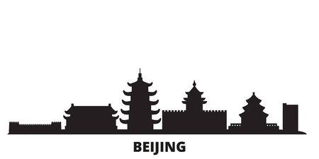 China, Beijing city skyline isolated vector illustration. China, Beijing travel cityscape with landmarks 向量圖像