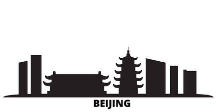 China, Beijing City city skyline isolated vector illustration. China, Beijing City travel cityscape with landmarks