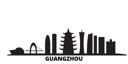 China, Guangzhou City city skyline isolated vector illustration. China, Guangzhou City travel cityscape with landmarks
