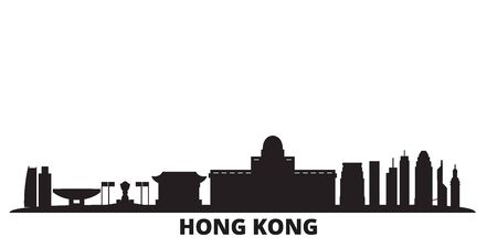 China, Hong Kong City city skyline isolated vector illustration. China, Hong Kong City travel cityscape with landmarks