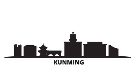 China, Kunming city skyline isolated vector illustration. China, Kunming travel cityscape with landmarks Illustration
