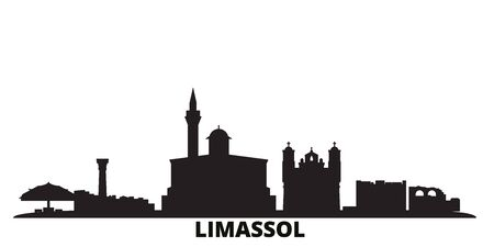 Cyprus, Limassol city skyline isolated vector illustration. Cyprus, Limassol travel cityscape with landmarks 版權商用圖片 - 138326245