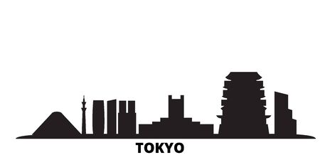 Japan, Tokyo City city skyline isolated vector illustration. Japan, Tokyo City travel cityscape with landmarks