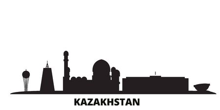 Kazakhstan city skyline isolated vector illustration. Kazakhstan travel cityscape with landmarks