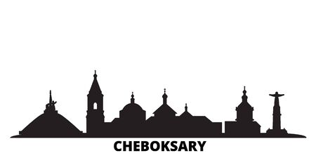 Russia, Cheboksary city skyline isolated vector illustration. Russia, Cheboksary travel cityscape with landmarks Illusztráció