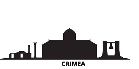 Russia, Crimea, Chersonesus city skyline isolated vector illustration. Russia, Crimea, Chersonesus travel cityscape with landmarks