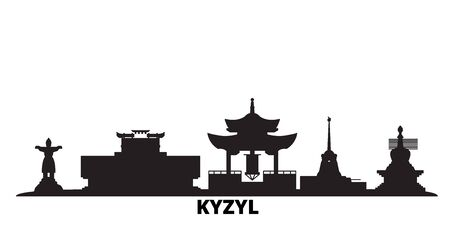 Russia, Kyzyl city skyline isolated vector illustration. Russia, Kyzyl travel cityscape with landmarks