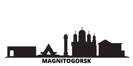 Russia, Magnitogorsk city skyline isolated vector illustration. Russia, Magnitogorsk travel cityscape with landmarks