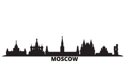 Russia, Moscow city skyline isolated vector illustration. Russia, Moscow travel cityscape with landmarks Illustration