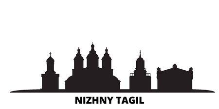 Russia, Nizhny Tagil city skyline isolated vector illustration. Russia, Nizhny Tagil travel cityscape with landmarks