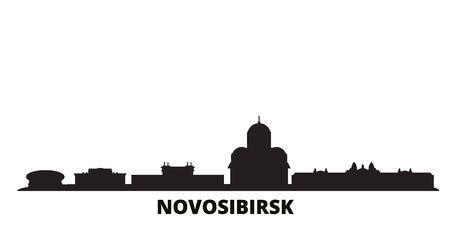 Russia, Novosibirsk city skyline isolated vector illustration. Russia, Novosibirsk travel cityscape with landmarks