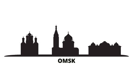 Russia, Omsk city skyline isolated vector illustration. Russia, Omsk travel cityscape with landmarks