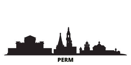 Russia, Perm city skyline isolated vector illustration. Russia, Perm travel cityscape with landmarks 일러스트