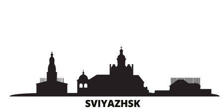 Russia, Sviyazhsk city skyline isolated vector illustration. Russia, Sviyazhsk travel cityscape with landmarks