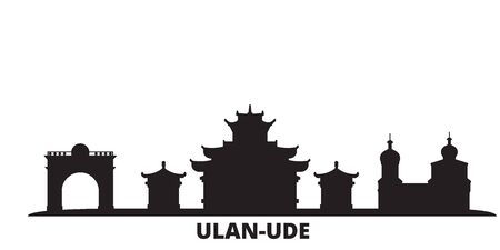 Russia, Ulan Ude city skyline isolated vector illustration. Russia, Ulan Ude travel cityscape with landmarks Illusztráció