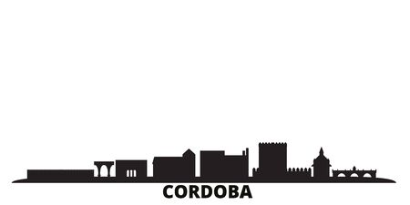 Spain, Cordoba city skyline isolated vector illustration. Spain, Cordoba travel cityscape with landmarks Çizim