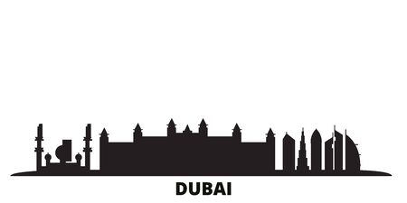 United Arab Emirates, Dubai City city skyline isolated vector illustration. United Arab Emirates, Dubai City travel cityscape with landmarks