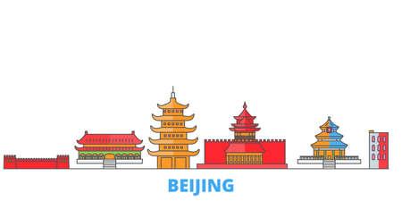 China, Beijing cityscape line vector. Travel flat city landmark, oultine illustration, line world icons 向量圖像
