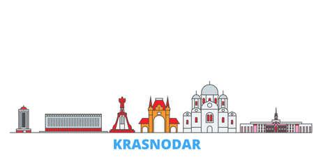 Russia, Kransodar City cityscape line vector. Travel flat city landmark, oultine illustration, line world icons Çizim