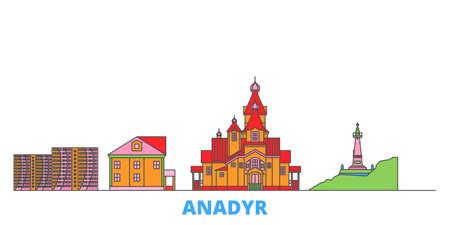 Russia, Anadyr cityscape line vector. Travel flat city landmark, oultine illustration, line world icons Illustration