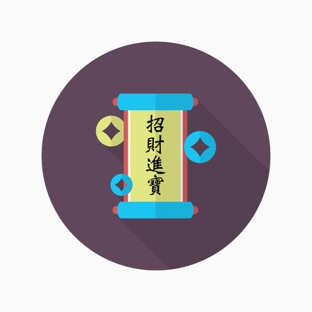 Chinese New Year icon, Vector flat long shadow design.word Zhao Cai Jin Bao,When wealth is acquired, precious objects follow, Congratulate a new year.