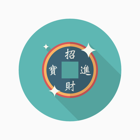 congratulate: Chinese New Year icon, Vector flat long shadow design.Chinese decoration, words mean wish when wealth is acquired, precious objects follow, Congratulate a new year.
