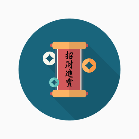spring festival couplets: Chinese New Year icon, Vector flat long shadow design.word Zhao Cai Jin Bao,When wealth is acquired, precious objects follow, Congratulate a new year.